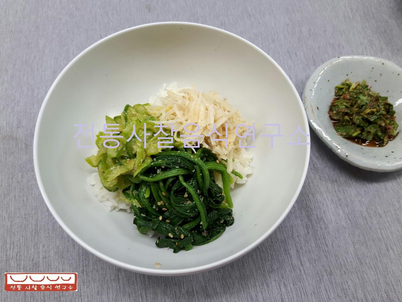 2018년 봄정기강좌 심화과정1강
