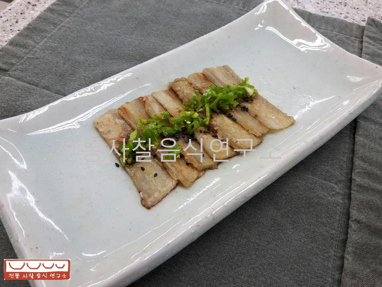 2018가을정기강좌 입문과정7강