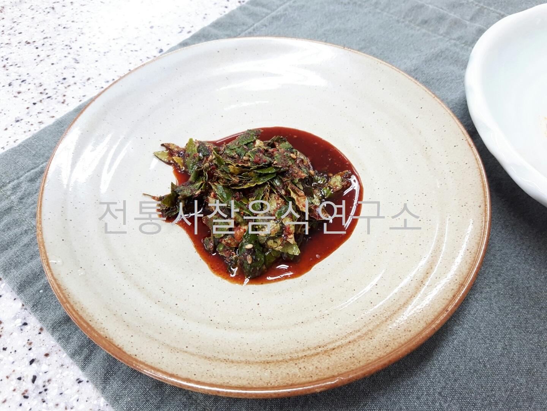 2018가을정기강좌 심화과정7강