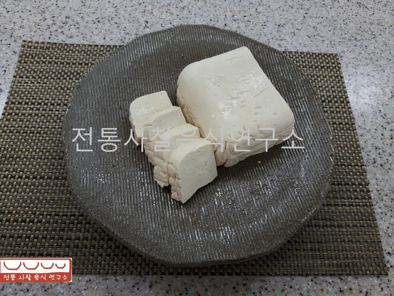 2018가을정기강좌 심화과정8강