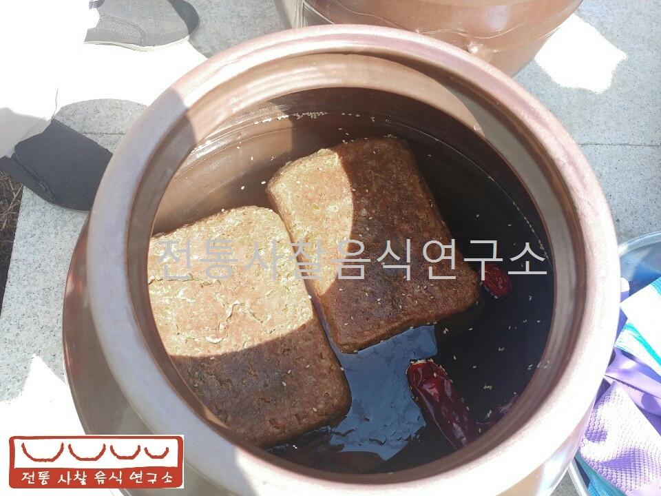 2019봄정기강좌 심화과정4강