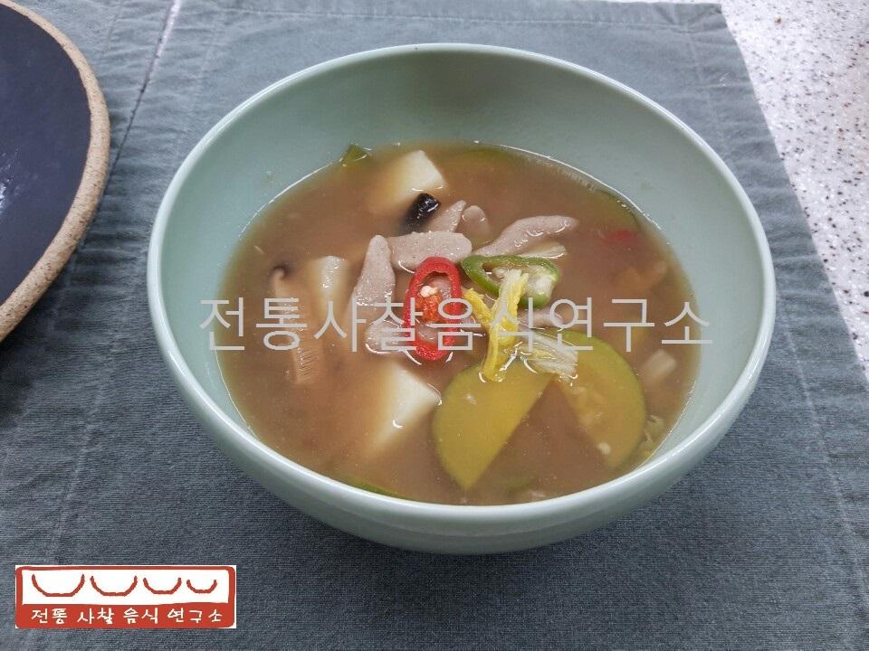 2019년도정기강좌 심화과정8강